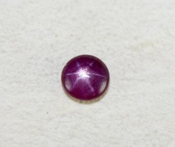 NATURAL 6 LINE STAR RUBY ROUND CABOCHON 5.68 CARATS GEMSTONE FOR RING PE... - $1,852.50