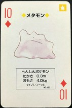 Ditto 1996 Pokemon Card Green playing card poker card Rare BGS From JP - $49.99