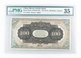 1917 Cina Russo-Asiatic Banca 100 Rubli Selezionato Da PMG VF-35 P #S478a - $691.55