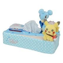 Pokemon Center Original Riding a tissue box cover Lapras - $46.57