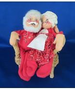 Annalee Dolls, Mr. & Mrs. Santa Clause on a Wicker Loveseat, circa 1971 - $26.00