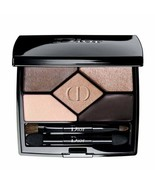 Dior 5 Couleurs Designer All in one Professional Eye Palette 508 Nude Pink - $29.70
