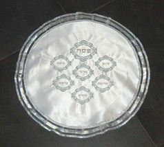 Judaica Passover Seder Plate Matzo Cover White Satin Embroidered Silver Rim 20""