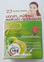 15g. Dr. P Apple Cream Whitening Treatment AHA Vitamin C Extract  - $13.00