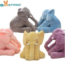 BOOKFONG Drop Shipping 40cm Infant Soft Appease Elephant Pillow Baby Sle... - $25.99