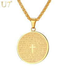 U7 Spanish Bible Cross Necklaces Pendants Gold Color Stainless Steel Rou... - $13.98