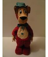 "Vintage 1959 Huckleberry Hound 18"" Stuffed Plush Doll Knickerbocker Toy ... - $44.55"