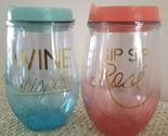 """Wine Tumblers Plastic (10.5oz) Approx. 6""""x3"""""""