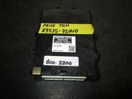 **PRIUS TCM #89535-75010 *See item description*(box-2200)* - $9.41