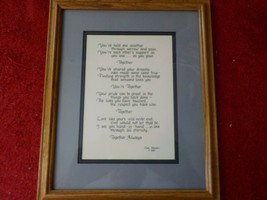 1996 framed wall hanging poem by Johnson   (MS) - $4.99