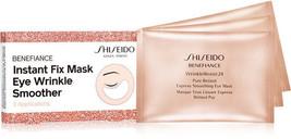 Shiseido Benefiance Instant Fix Mask Eye Wrinkle Smoother 3pc NIB Free Shipping - $15.00
