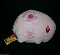 "6"" Pokemon Pink Munna Stuffed Animal Plush Toy 2011 Jakks Pacific Soft Cute Doll - $12.20"