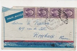 United States 1935 Save Time Slogan on Back Airmail 4x Stamps Cover Ref ... - $7.23
