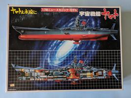 Vintage Bandai 1/700 Scalse  Space Cruiser Yamoto Model Kit - $30.13