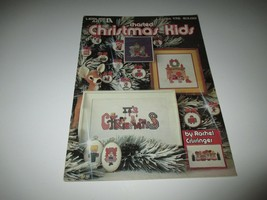 1980 Leisure Arts Charted Christmas Kids Leaflet 175 Cross Stitch Patterns - $5.00
