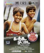 KAAKKA MUTTAI Tamil DVD ( English Subtitles, All Regions ) by Vignesh Ra... - $29.69