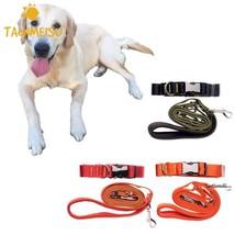1pcs Nylon Dog Harness Pet Dog Walk Training Leash lead Adjustable Colla... - $24.80