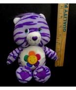 "Carlton Care Bear 9"" Jungle Party Harmony Bear Purple Striped Plush Stuffed - $12.86"