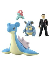 Unopened Pokemon scale World Can Tho local Sylph Company set - $579.43