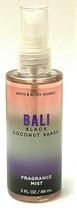 BATH & BODY WORKS TRAVEL FRAGRANCE MIST BODY SPRAY BALI BLACK COCONUT SA... - $5.69