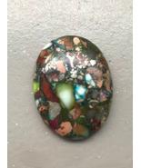 Sea Sediment and Pyrite 40x30mm, 30x40mm stone cab cabochon, mosaic, jasper - $10.00