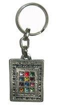Judaica Keyring Keychain Key Holder Charm Hoshen Plate High Priest Stones Israel