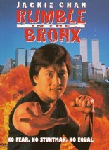Rumble in the Bronx (1997) DVD