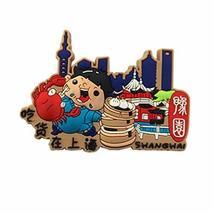 Panda Superstore Set of 3 Chinese Characteristics Refrigerator Magnet, Yu Garden
