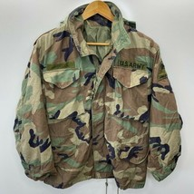 US Army Mens Uniform Jacket Green Camouflage Zip High Neck Lined Flap Pocket S - $30.28