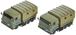 Kaiyodo miniQ Ground Self-Defense Force 3 tons and a Half Track New and Old Set  - $48.09