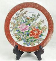 Vintage Royal Satsuma Plate - $9.95
