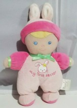 """Prestige Baby Plush My First Easter Stuffed Doll Rattle Pink 9"""" Toy Bunny - $17.45"""