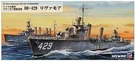 Pit Road 1/700 Skywave series US Navy Destroyer DE-429 Livermore Plastic... - $29.38