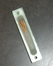 Judaica Mezuzah Case Frosted Matte Glass Sparkling Golden Shin 7 cm Judaism