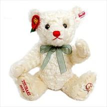 Steiff Japan Limited Model TSUBAKI 2018 Teddy Bear Plush Doll New - $468.97