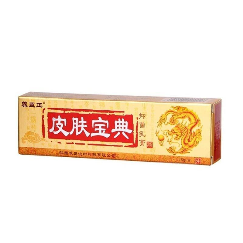 15g Natural Chinese Herbal Anti Bacteria Skin Cream Psoriasis Eczema Ointment Tr