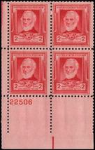 1940 John Greenleaf Whittier Plate Block of 4 US Stamps Catalog Number 865 MNH