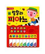 Sound Toy Book Lalala Piano - $43.02