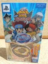 TAKARA TOMY  Metal Fight Beyblade PSP  Vulcan Horuseus Toy Game New A62 - $340.00
