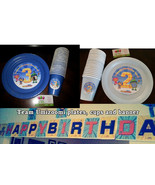 Team Umizoomi plates, banner & cups: Set of 20 - $59.95