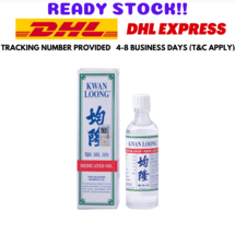Kwan Loong Chinese Medicated Pain Relieving Aromatic Oil (2 fl oz) 57ml ... - $359.99