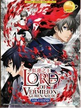 Lord Of Vermilion The Crimson King Series 1-12 End English Audio SHIP FROM USA