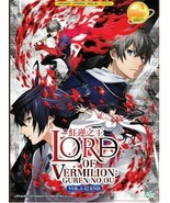 Lord Of Vermilion The Crimson King Series 1-12 End English Audio SHIP FROM USA - $22.50