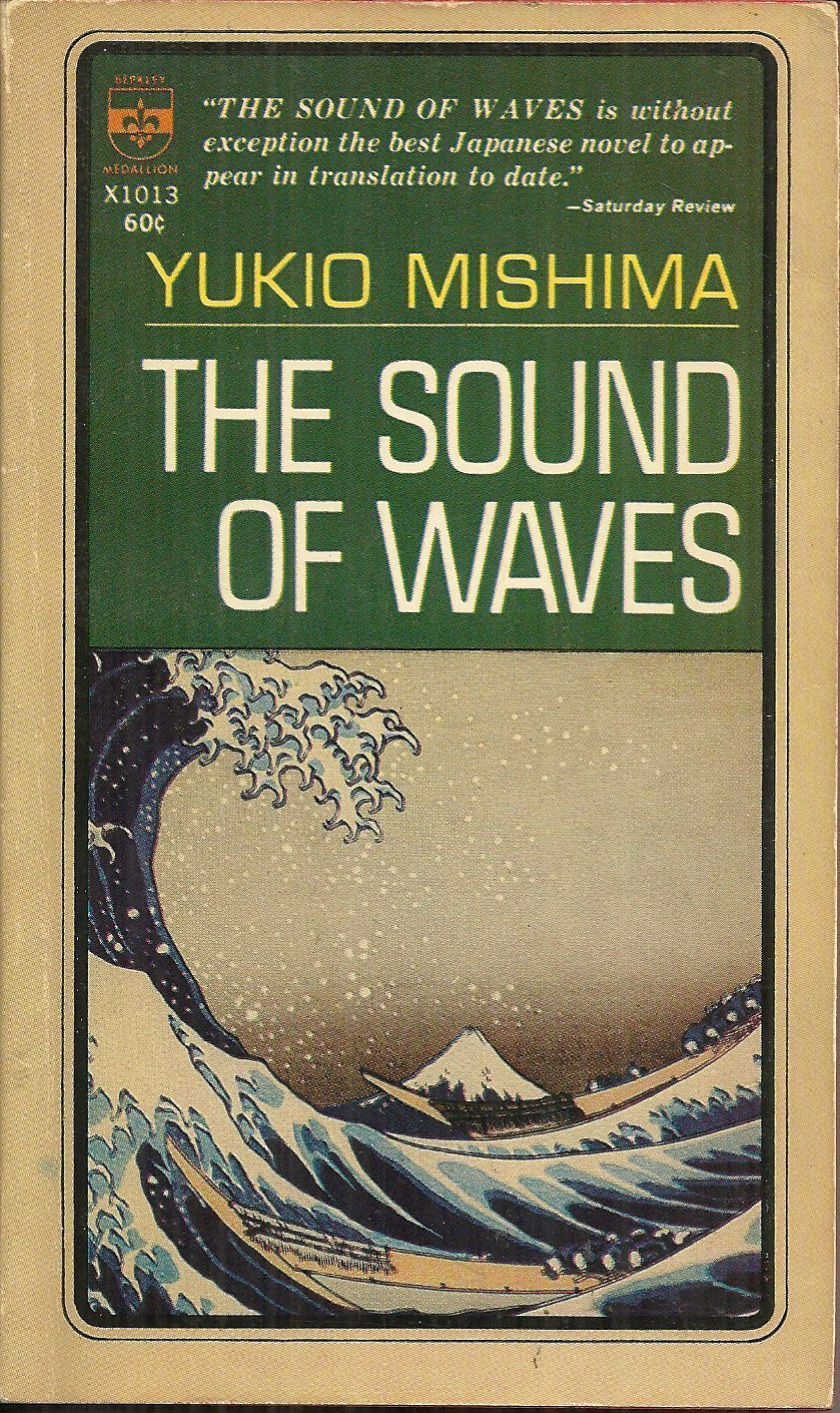 book review the sound of waves Interactive courses dedicated to expanding popular knowledge of audio and audio production, for audio professionals, academics, musicians, and audio enthusiasts.