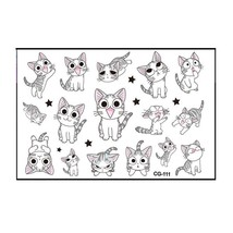 Gam-Belle® Cute Cat Temporary Tattoo Sticker Sweet Home Kid Flash Paste Transfer - $3.29