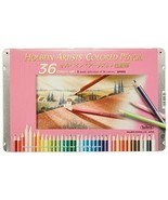 Holbein colored pencils 36 color set - $101.03
