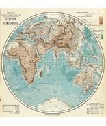 "1883 Map Eastern Hemisphere 16""x16.5"" Vintage Wall Art Poster Home School Office - $16.34"