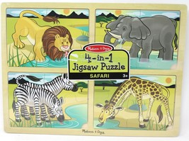 4-in-1 Safari Jigsaw Puzzle by Melissa & Doug Lion Elephant Zebra Giraffe Animal - $14.95
