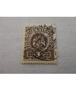 Vintage Mexico 1 Centavo Postage Stamp - $10.68