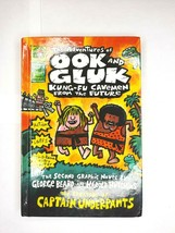 The Adventures of Ook and Gluk by Dav Pilkey 1st Edition Hardcover - $39.55